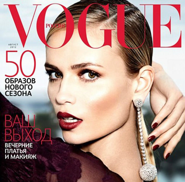 Vogue Russia Needs a New Photoshop Artist