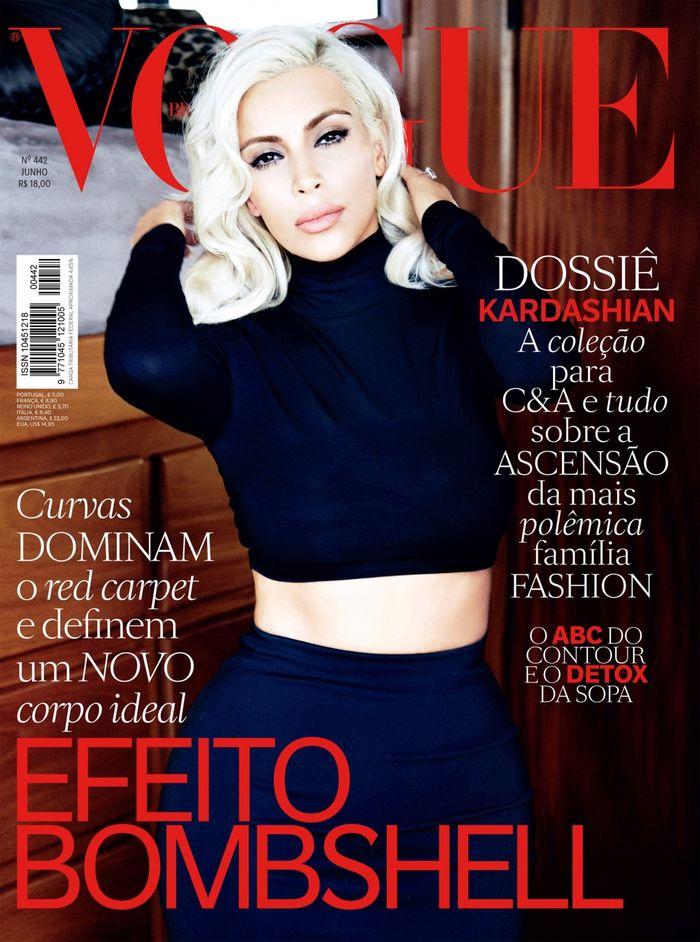 kim-Kardashian-Vogue-1